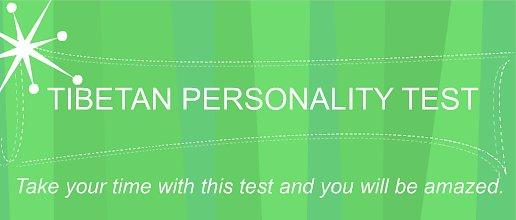 personalitytest.jpg